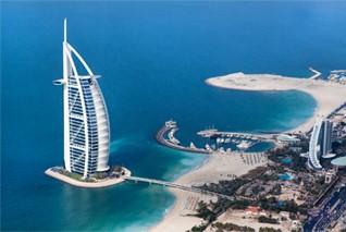 Business Set Up in UAE Offshore Jurisdictions