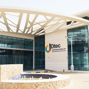Company formation in Dubai Silicon Oasis (DTEC Company Registration & Setup) by Global Incorporations