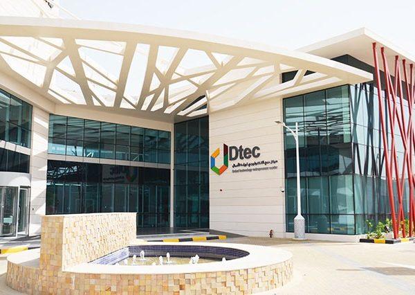 DTEC-Onshore